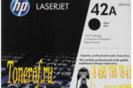 HP 42A Q5942A