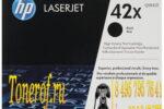 HP 42X Q5942X
