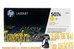 HP 507A CE402A