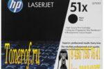HP 51X (Q7551X)
