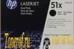 HP 51X (Q7551XD)
