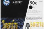 HP 90X (CE390X)