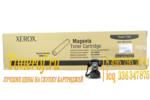 Xerox 106R01161