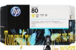 HP 80 (C4848A)