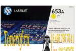 HP 653A (CF322A)