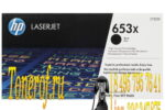HP 653X (CF320X)
