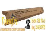 Ricoh MP C2550E (842060)