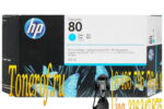 HP 80 (C4846A)
