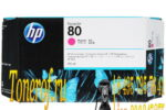 HP 80 (C4847A)