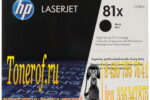 HP 81X CF281X