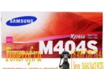 Samsung CLT-M404S