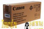 Canon C-EXV23