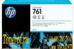 HP 761 (CM995A)