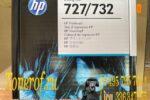 HP 727 (B3P06A)
