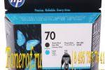 HP 70 (C9404A)
