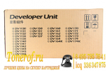 Kyocera DV-1130 (302MH93020)