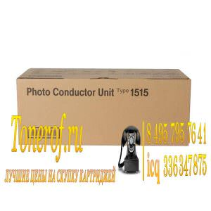 Ricoh Type 1515 Drum (411844)