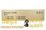 Kyocera DK-8325