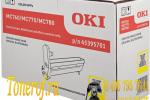 Oki 45395701