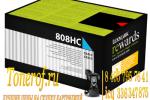 Lexmark 80C8HCE