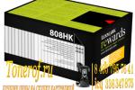 Lexmark 80C8HKE