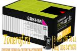 Lexmark 80C8HME