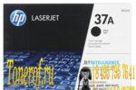HP 37A (CF237A)