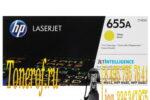 HP 655A (CF452A)
