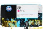 HP 80 (C4874A)