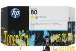 HP 80 (C4873A)