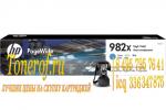 HP 982X (T0B27A)