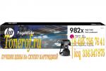 HP 982X (T0B28A)