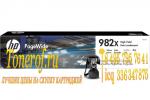 HP 982X (T0B29A)
