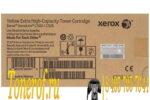 Xerox 106R03886