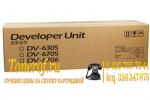 Kyocera DV-6305