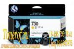 HP 730 (P2V64A)