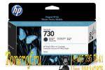 HP 730 (P2V65A)