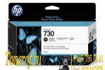 HP 730 (P2V67A)