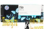 HP 730 (P2V72A)