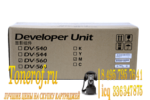 Kyocera DV-560M (302HN93043)
