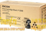 Ricoh P C600 Black