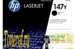 HP 147Y (W1470Y)