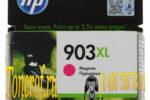 HP 903XL (T6M07AE)