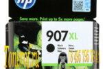 HP 907XL (T6M19AE)