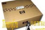 HP RM2-6454