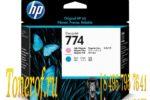 HP 774 (P2V98A)