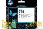 HP 774 (P2W00A)