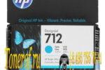 HP 712 (3ED67A)