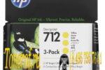 HP 712 (3ED79A)