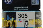 HP 305 (3YM60AE)